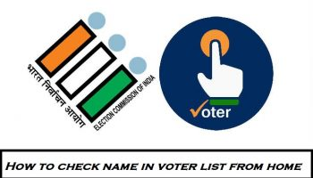 How I can check my Name in Voter list from home? 2